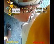 women grope men at train - oops69.com from kerala bus hidden cam sexn choti bachi ka sex video