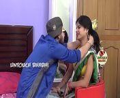 अकेली भाभी और देवर का फुल रोमांस ॥ Bhabhi Or Devar Ka Full Romance ## Full HD Hindi Short Film from indian romans