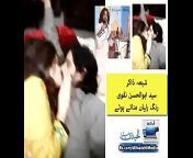 Shia zakir n Ayatullah Abul hasan naqvi kissing her bitch from abul kalam
