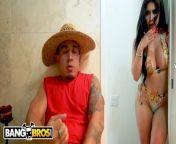 BANGBROS - Gardener Bruno Dickemz Fucks Latina Pornstar Valerie Kay from हिंदी मे माधुरी दीक्षित स¥