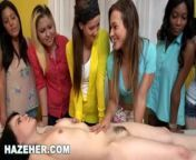 HAZEHER - Teens Join The Sisterhood (za12106) from hyee