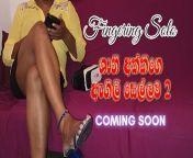 [Coming soon] Sri lanka aunty virtual sex with high heals and loud moan ශානි අක්කිගෙ තනි ආර්තල් එක from podi kollo