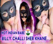 Indian_Diva RolePlay- Biilly chali sher kha ne..h from punjabi myra